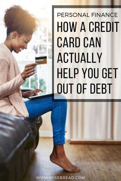 Dec 19, 2018 · request a pin from your issuer. How a Credit Card Can Actually Help You Get Out of Debt   Credit card consolidation, Small ...