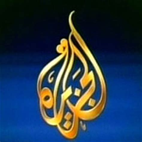 aljazeera net mobile programmes aljazeera en ligne sur le site www aljazeera net