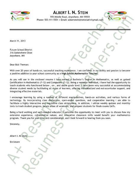 images  teacher  principal cover letter