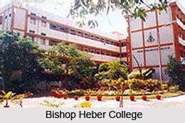 bishop heber college tiruchirapalli tamil nadu