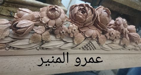 carvind wood art handmade handmade wood carving