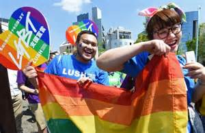 Japan schools a 'hateful' place for LGBT students: rights group | Daily Mail Online