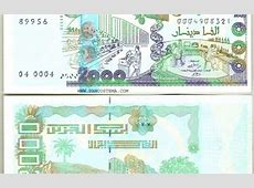 Algeria Dinar Images Reverse Search