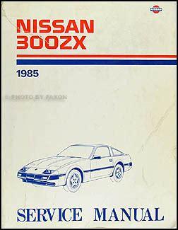 what is the best auto repair manual 1985 ford bronco ii free book repair manuals 1985 nissan 300zx repair shop manual original