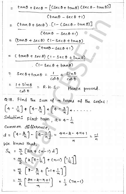 solved cbse sample papers  class  maths paper