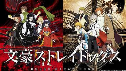 Stray Bungou Dogs Anime Wallpapers Background Bungo