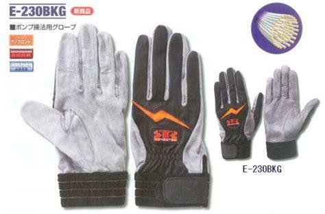 Kevlar Gloves, Cow Genuine Leather Gloves, Pig