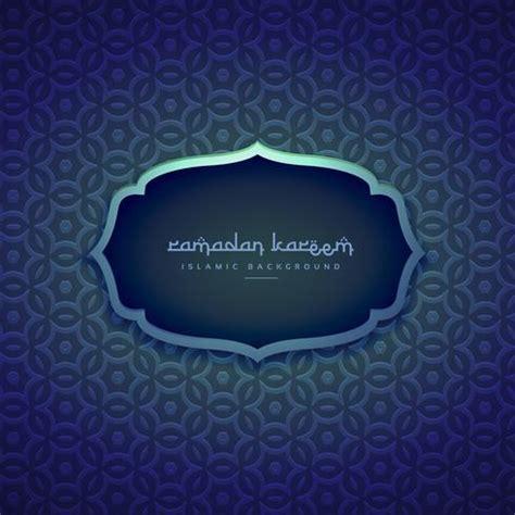 beautiful islamic ramadan season background  pattern