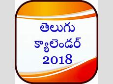 Amazoncom Telugu Calendar 2018 Appstore for Android