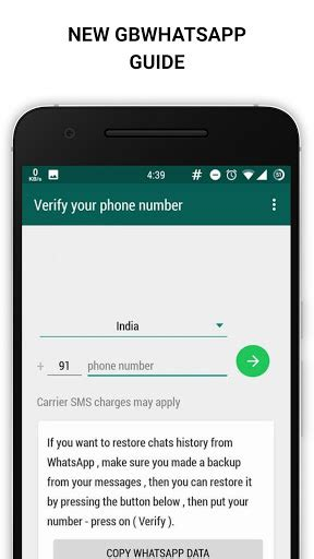 new gb guide for whatsapp for android