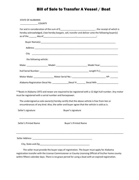 Blank Bill Of Sale For Boat Motor And Trailer by Free Alabama Boat Bill Of Sale Form Pdf Docx
