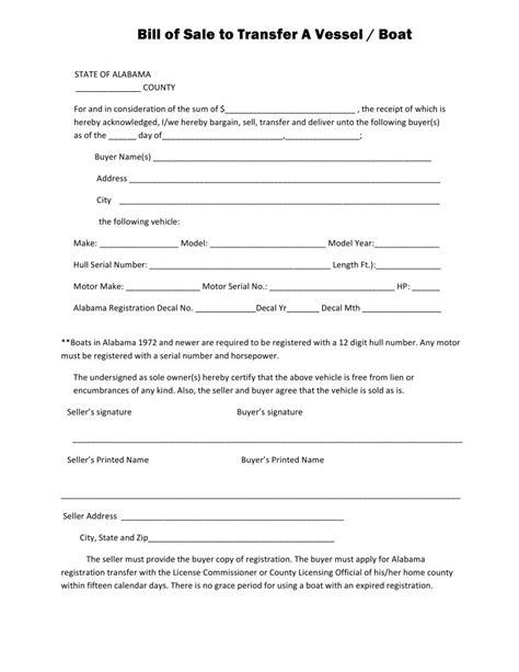 bill of sale template alabama free alabama boat bill of sale form pdf docx