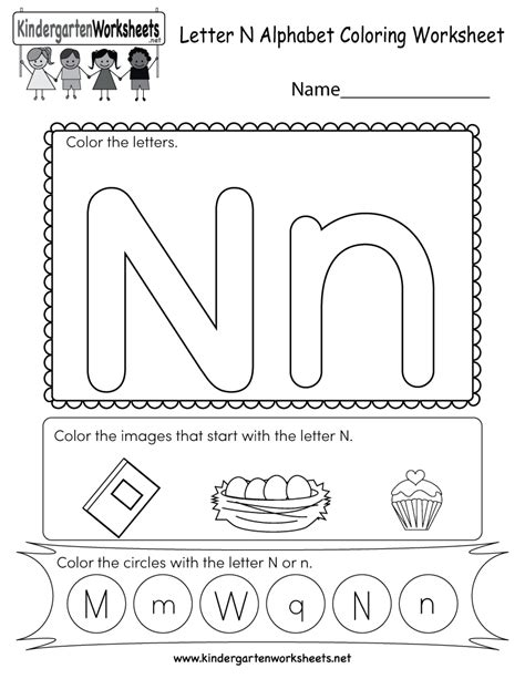 free letter n worksheets coloring pages