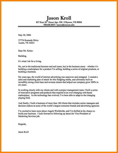 cover letter introduction introduction letter