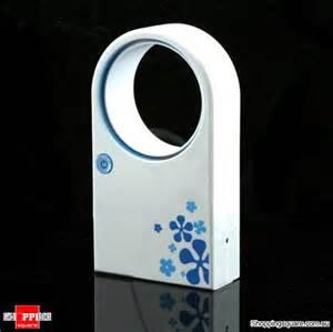 Battery Powered Portable Fan