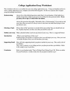 The Thesis Statement Of An Essay Must Be First Generation College Graduate Essay Examples Essay Thesis Statement Example also High School Years Essay College Graduate Essay Cheap Price Custom Essay United States  Thesis Support Essay