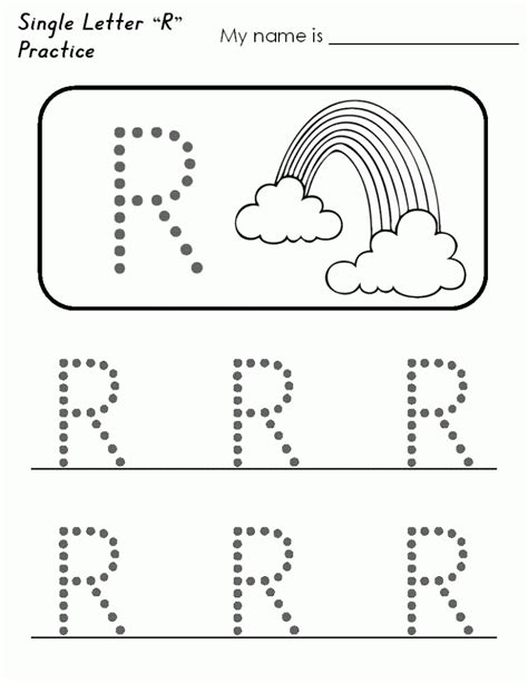15 letter r worksheets making learning fun kittybabylove com