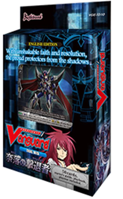 trial deck 10 purgatory revenger cardfight vanguard
