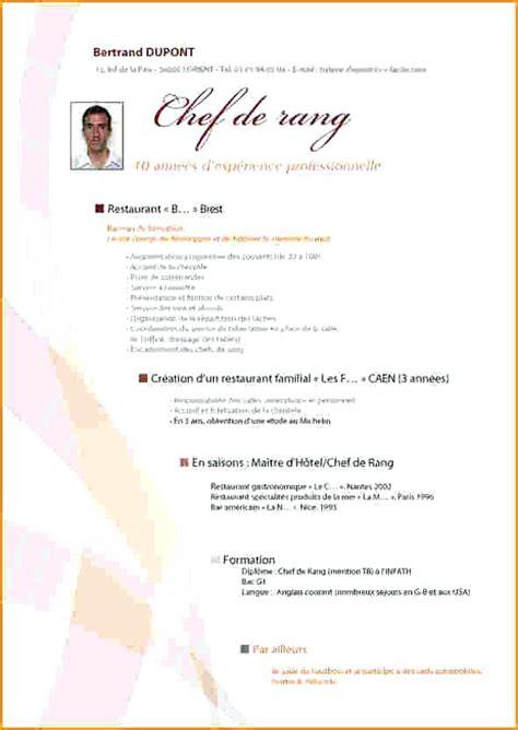 Format Cv Gratuit by Format Cv Gratuit Modele De Lettre Type
