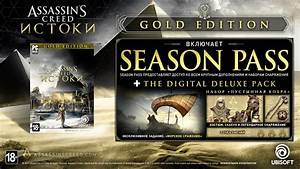 Buy Assassins Creed Origins GOLD EDITION(STEAM)РОССИЯ and ...