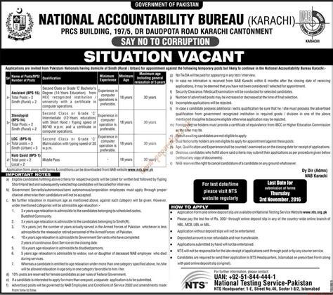 government bureau government of pakistan national accountability bureau