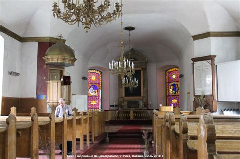 Daugavgrīvas Baltā luterāņu baznīca - Rīga