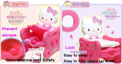 the melody potty chair hellokitty melody potty seat chair toilet