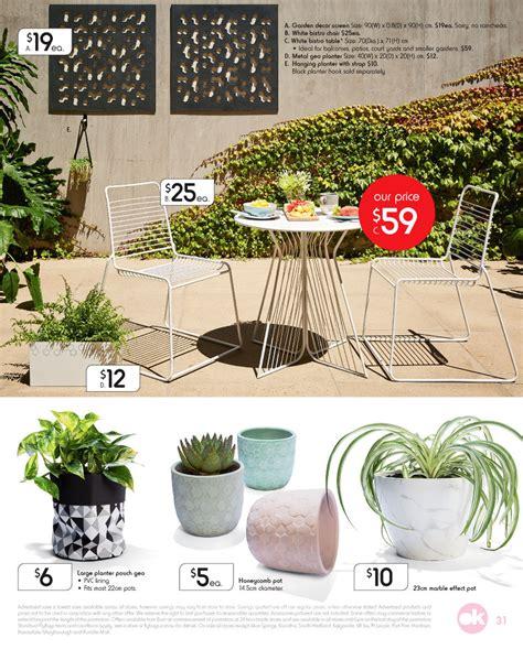 kmart backyard sale catalogue 1 20 feb 2016
