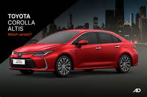 Which 2020 Toyota Corolla Altis To Buy