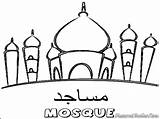 Coloring Eid Mosque Islamic Pages Masjid Colouring Islam Drawing Arabic Sketch Nabawi Ramadan Outline Sheets Wallpapers Pillars Mosques Printable Related sketch template