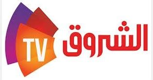echourouk tv cuisine echourouk tv algerie الشروق tv الجزائرية بث مباشر livetvscreen com