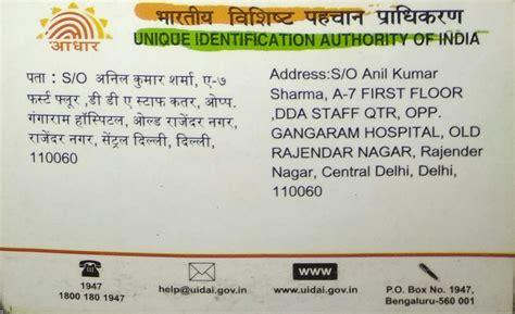 chartered accountants   rajendra nagar delhi