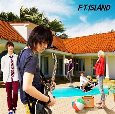 anime island mp3 ftisland brand new days single mp3 mkv zip rar