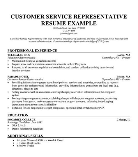 customer service objective statements for resumes best