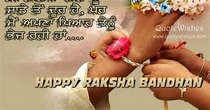 Vdr 84 : rakhi sms in punjabi fonts greetings for whatsapp on rakhi quotes wallpapers ~ Gottalentnigeria.com Avis de Voitures