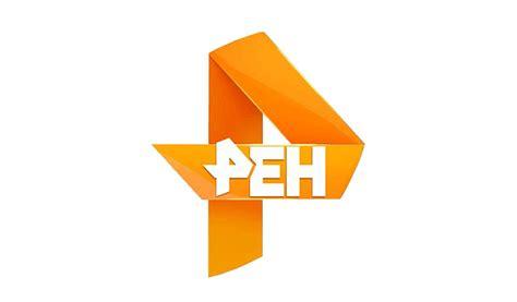 Документальные проекты рен тв на youtube. РЕН ТВ смотреть онлайн - телеканал РЕН ТВ бесплатная прямая трансляция