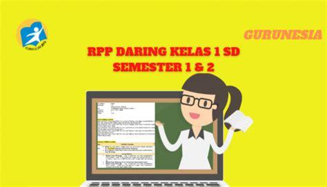 Rpp kombinasi matematika sd/mi kelas 6 ( unduh disini). RPP Daring Kelas 1 SD Khusus Masa Pandemi Lengkap - Guru Nesia