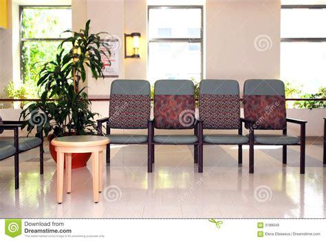 salle d attente d h 244 pital images libres de droits image 3189049