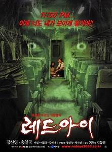 Watch asian horror movies online
