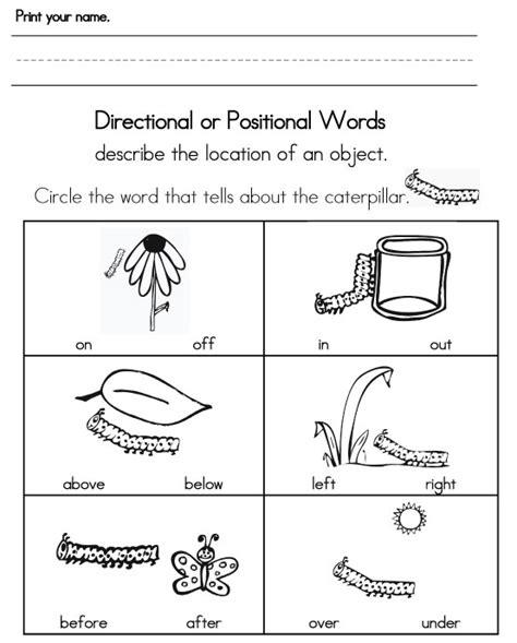 images  position words worksheets  preschool