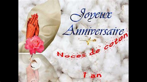 carte anniversaire mariage 1 an carte anniversaire mariage noce coton 1 an domaine de