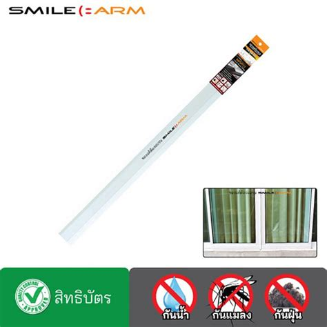Smilearm ยางซิลิโคน-แถบกาว สีขาว 100ซม.   ShopAt24.com
