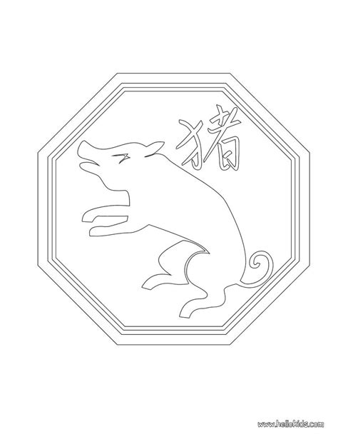 chinese astrology pig coloring pages hellokidscom