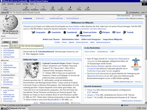 Windows 95 Internet Explorer 5.5 Download