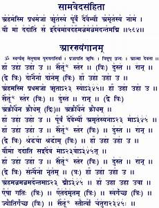 Opinions on Vedas
