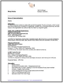 indian resume format doc download over 10000 cv and resume sles with free download i have more than five years of experience