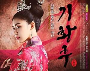"""LOEN Releases Wax's """"Love Wind"""" MV for """"Empress Ki"""" OST ..."""