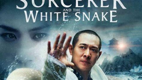 sorcerer   white snake trailer
