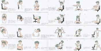 7 best images of printable seated exercises for seniors