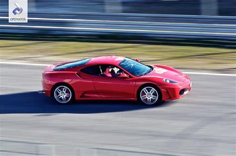 The lamborghini diablo is a coupe. Ferrari - Diablo rojo | Flickr - Photo Sharing!